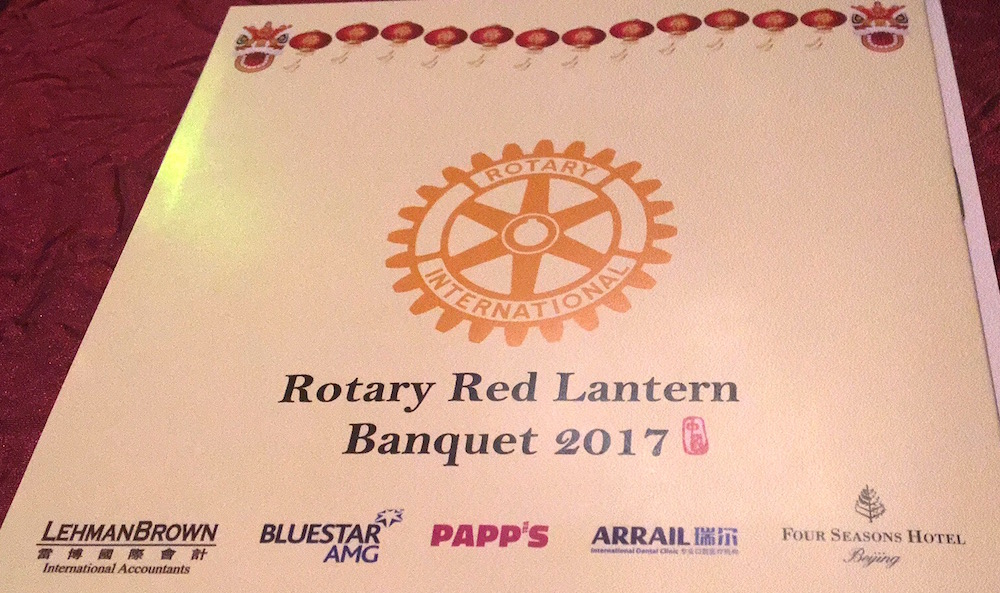 170225 banquet01