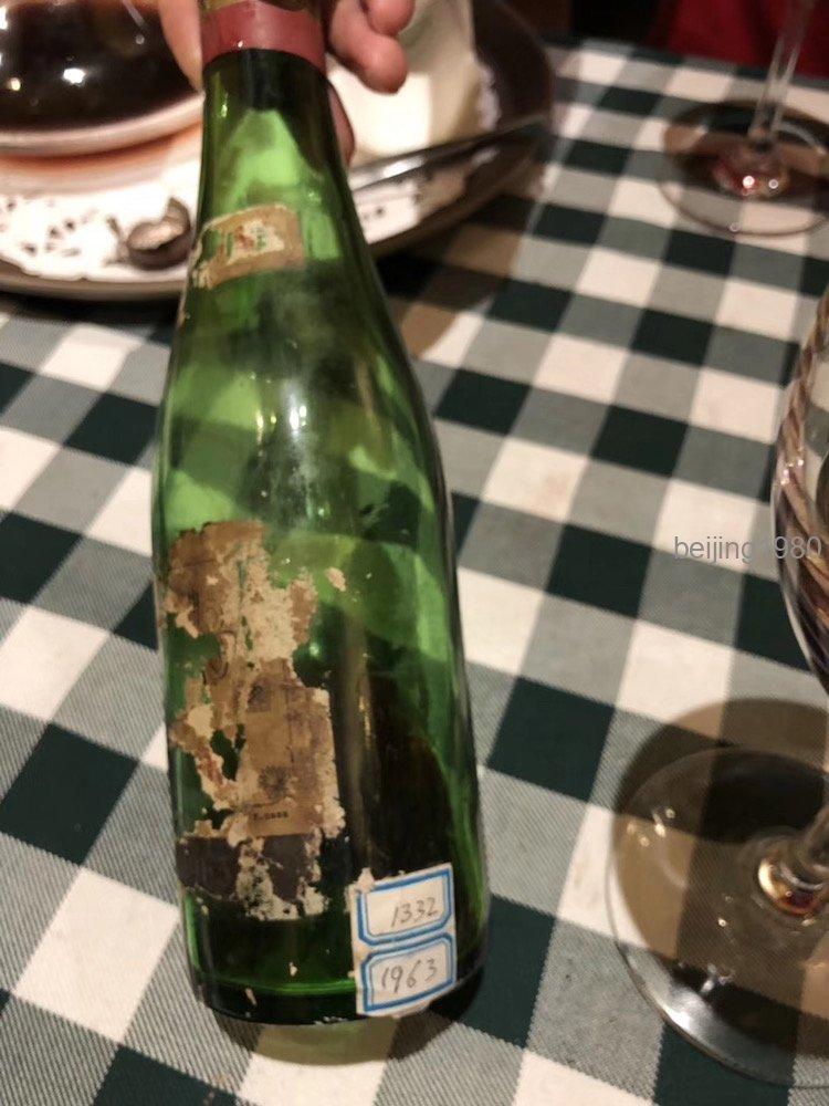 190626-winedinner09