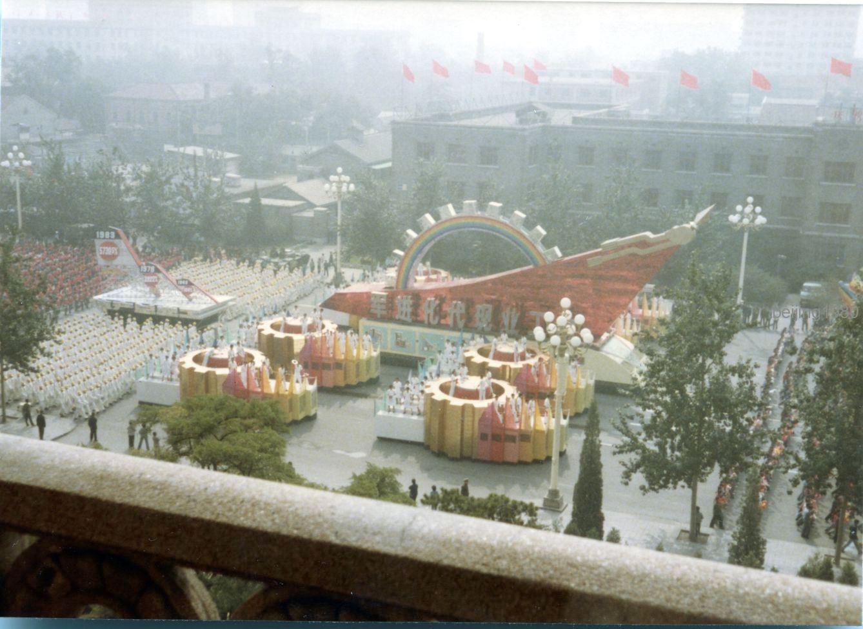 19841001-parade08