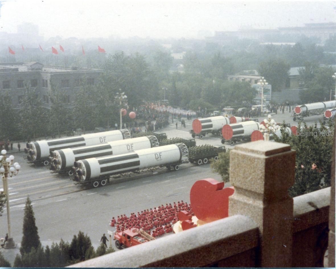 19841001-parade09