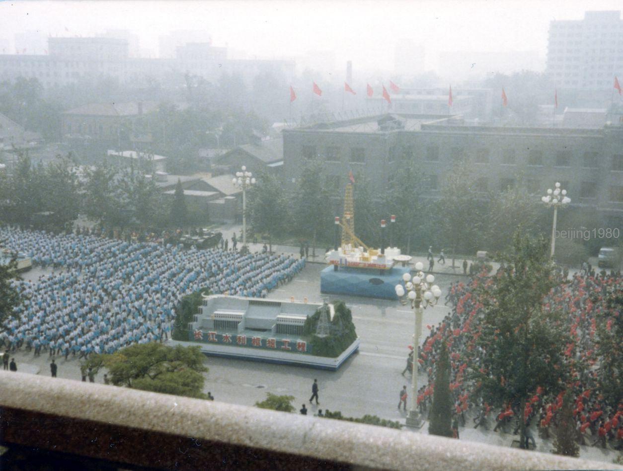 19841001-parade12