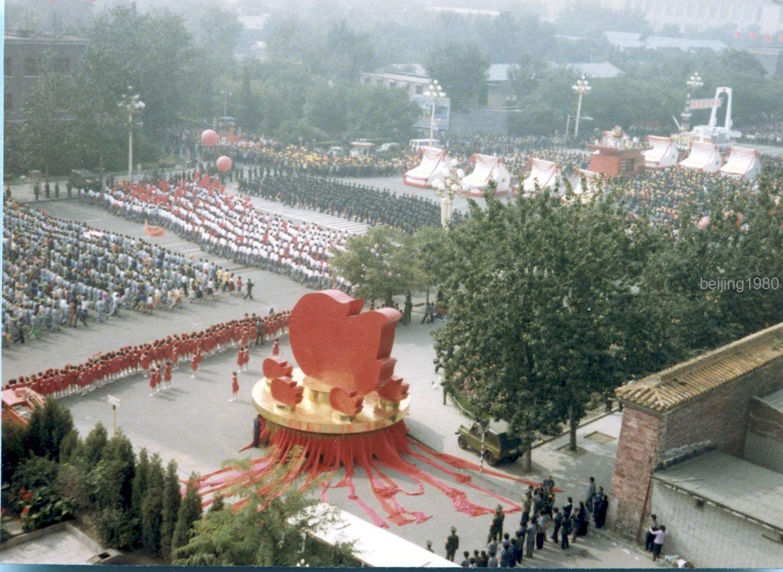 19841001-parade14