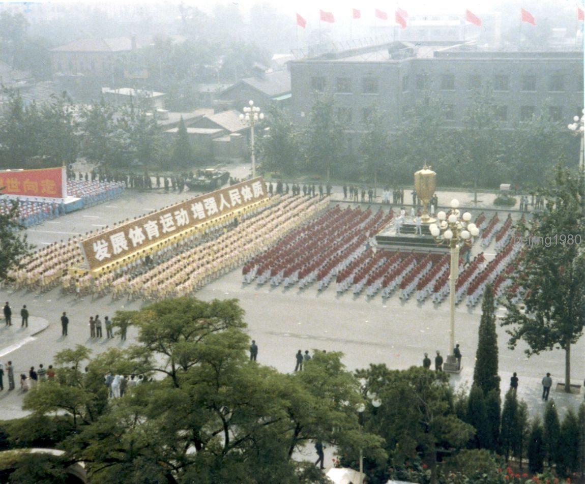 19841001-parade15