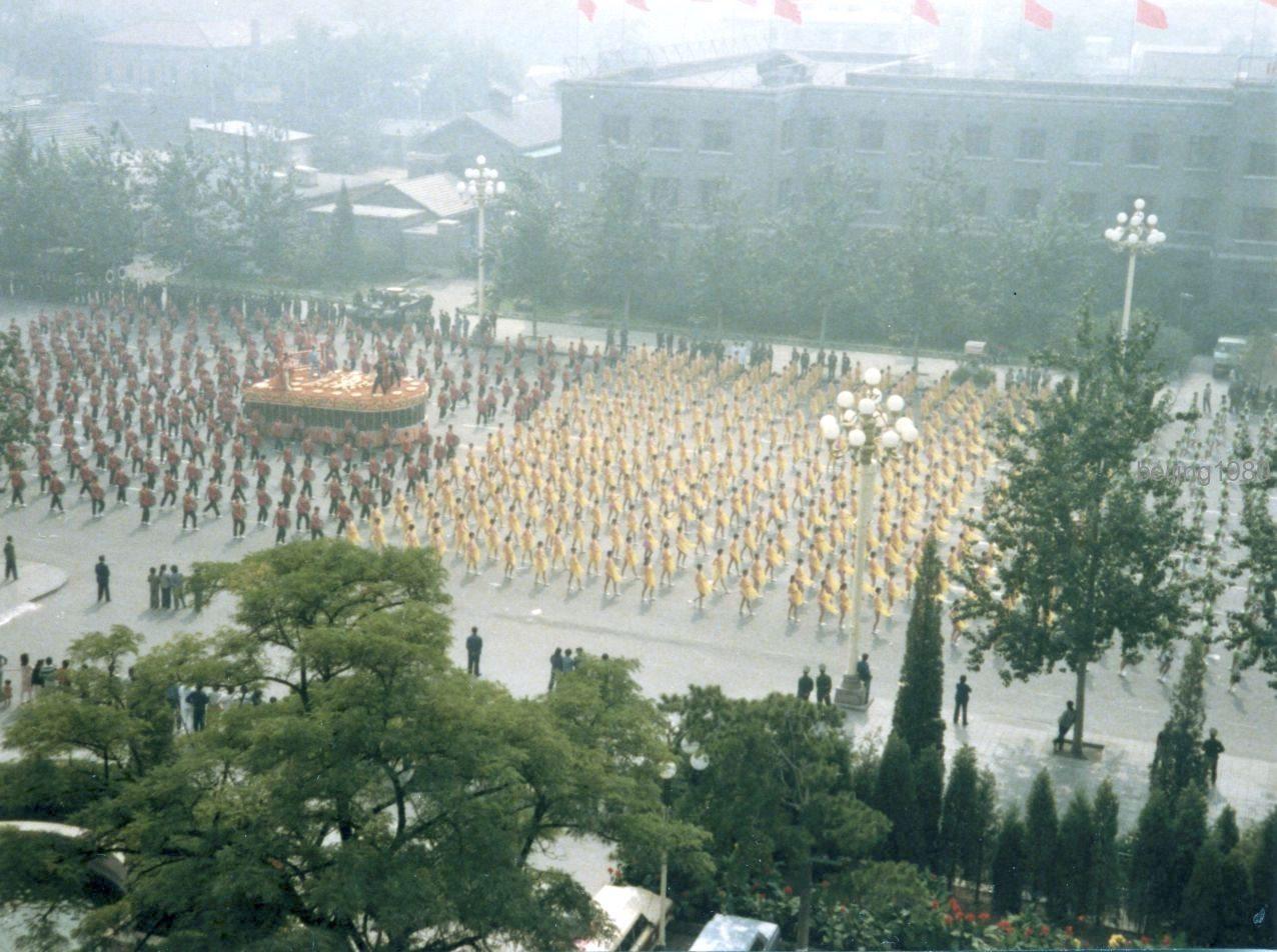 19841001-parade16