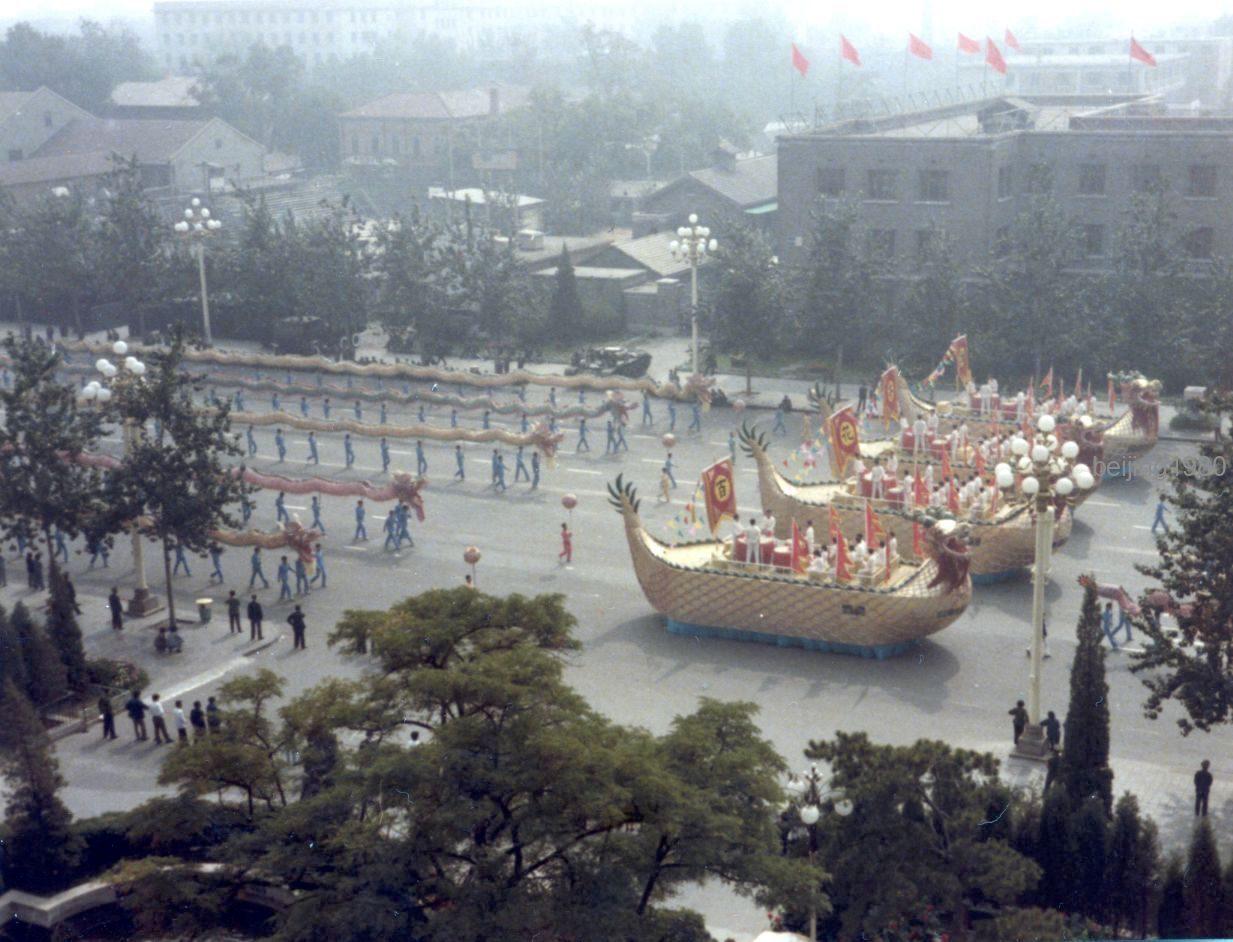 19841001-parade20