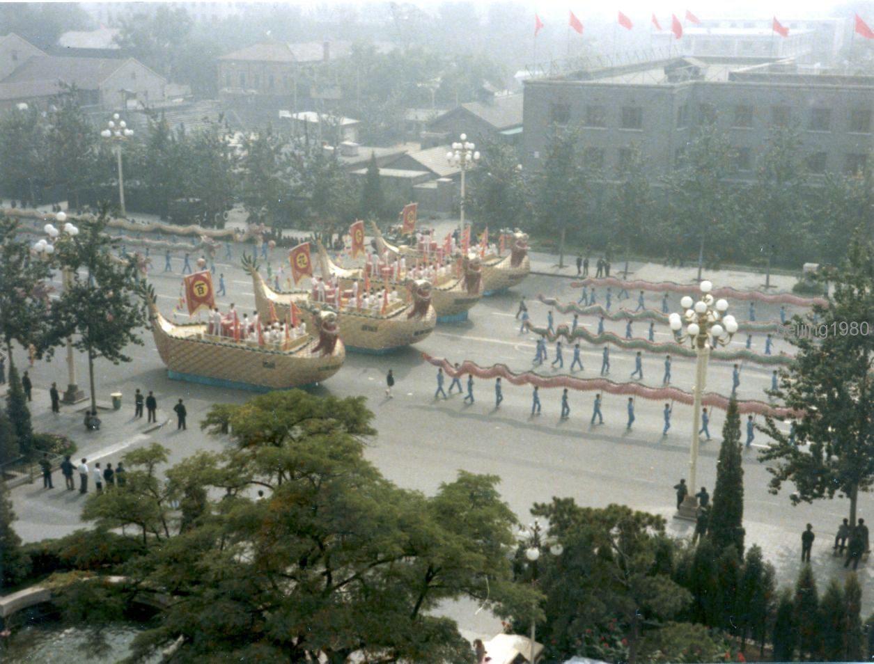 19841001-parade21