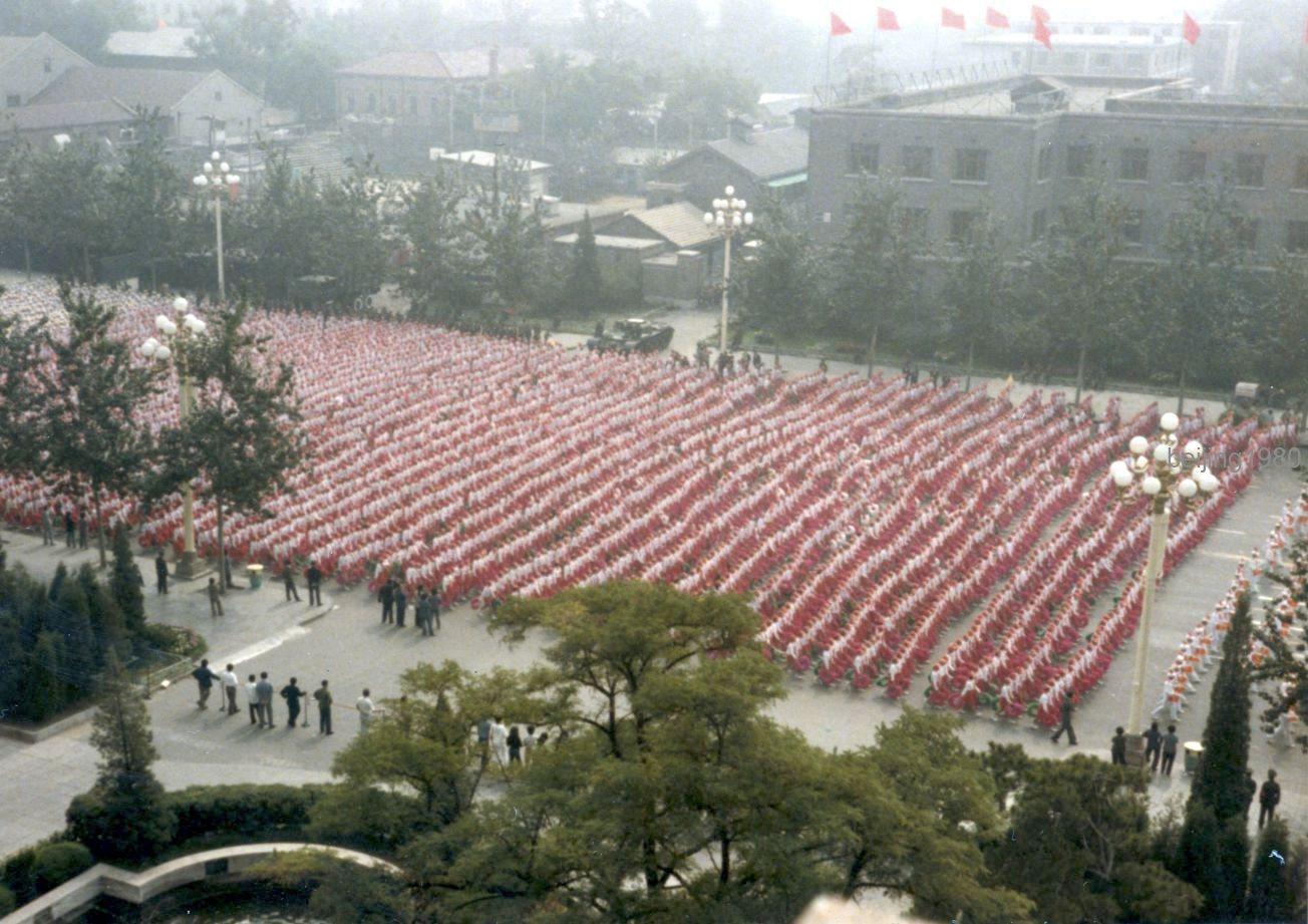 19841001-parade23
