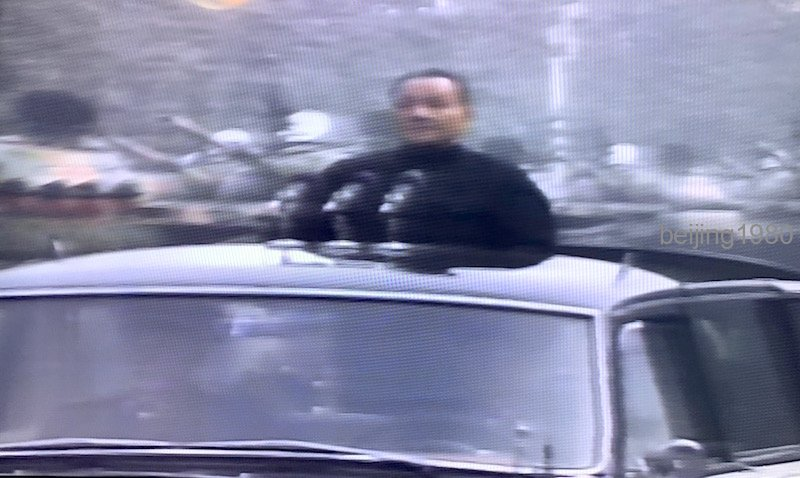 19841001-movie05