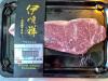 200220-steak