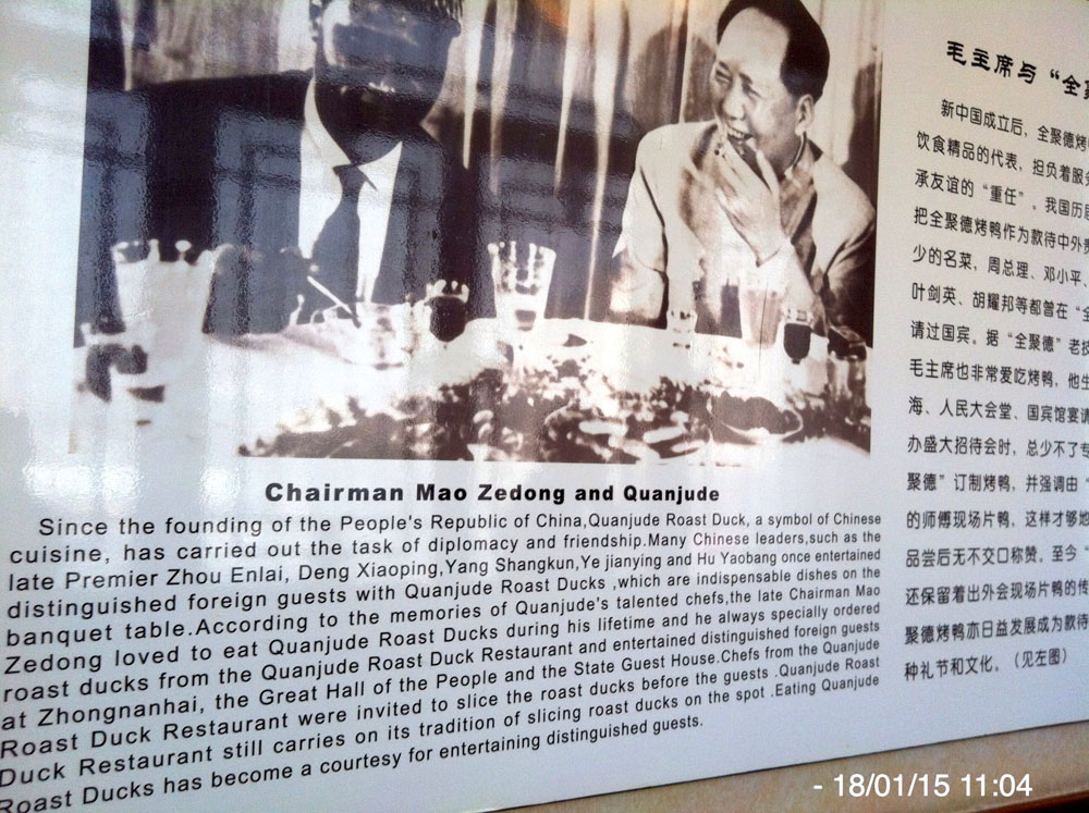 Not all Chinese weddings are alike! The history of Quanjude Peking ...