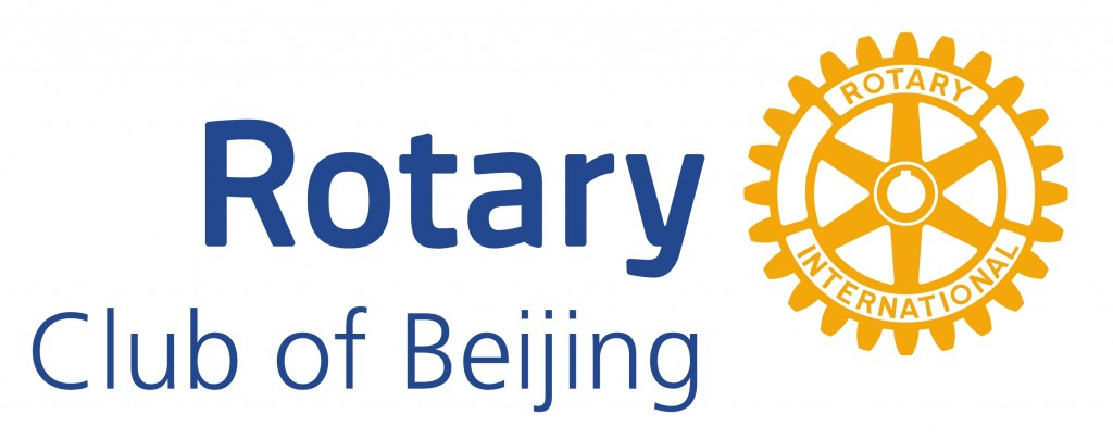 2015_Rotary_Beijing_cropped