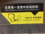 urinatingthebest